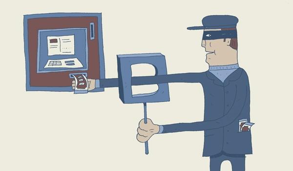 Читать дальше Кабмин одобрил законопроект о кибербезопасности Украины. Ско