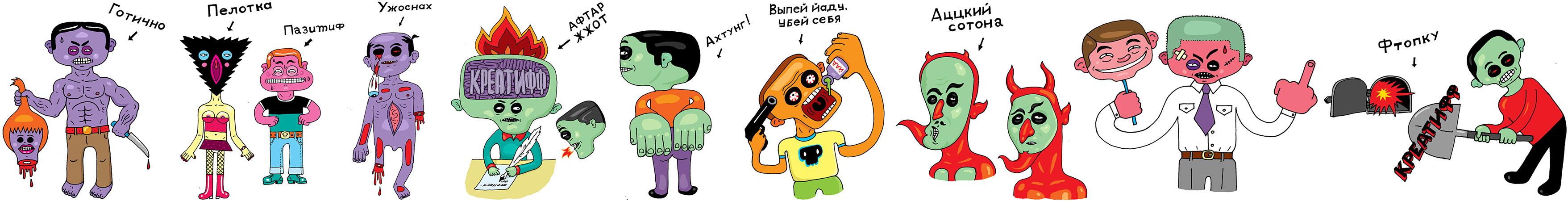 http://www.edikkatykhin.com/files/gimgs/53_ill200508.jpg