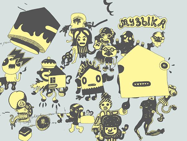 http://www.edikkatykhin.com/files/gimgs/60_art200606.jpg